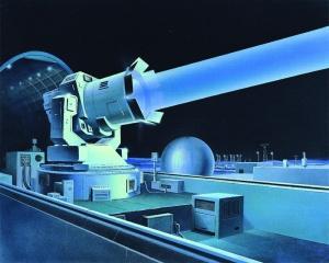 Soviet Laser